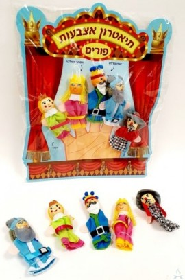 Purim Finger Puppets on Board