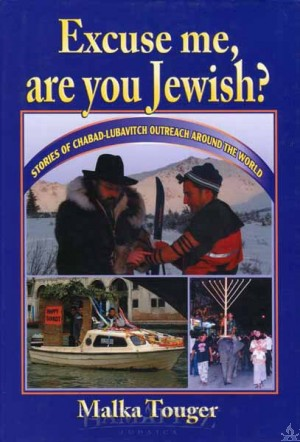 Excuse Me Are You Jewish?