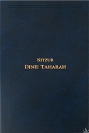 Kitzur Dinei Taharah