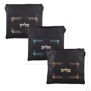 Talis / Tefillin Bag Style 110