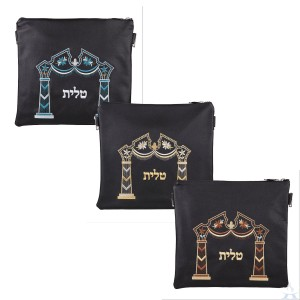 Talis / Tefillin Bag Style 220