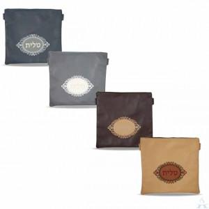 Talis / Tefillin Bag Style 280