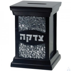Tzedakah Box Polyresin