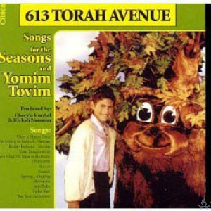 613-Torah-Ave_Seasons_3.JPG