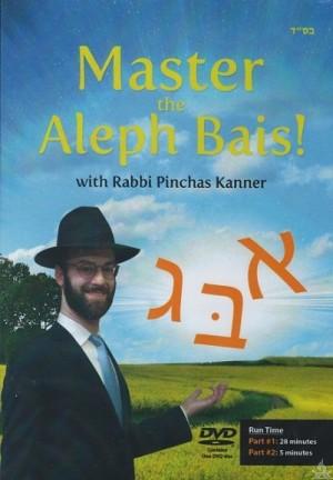 Master the Aleph Bais DVD