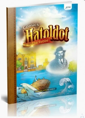 Comics Hatoldot - The Rebbe