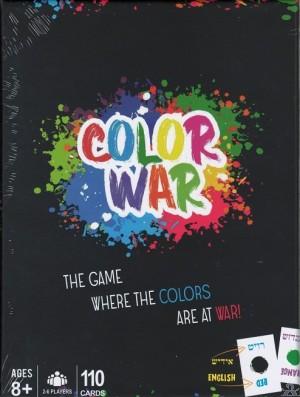 Color War Game