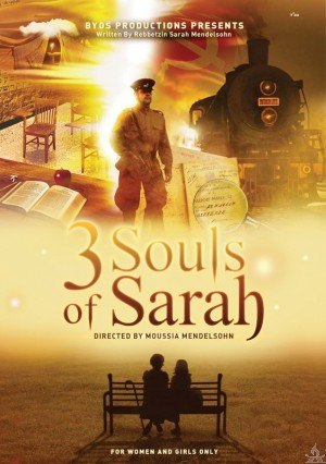 3 Souls of Sarah DVD