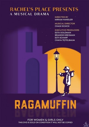 Ragamuffin - DVD
