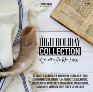 The High Holiday Collection CD