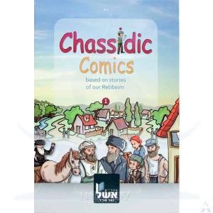 Chassidic Comics #1