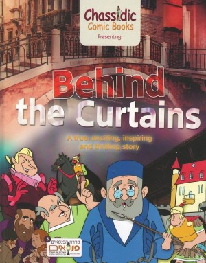 Chassidic Comics Volume 3: Behind The Curtains