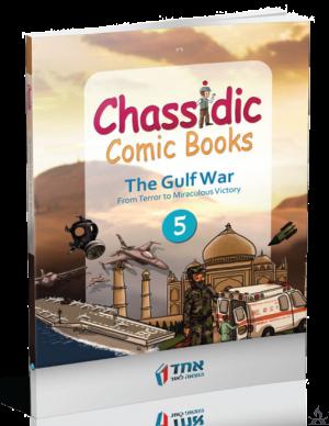 Chassidic Comics #5