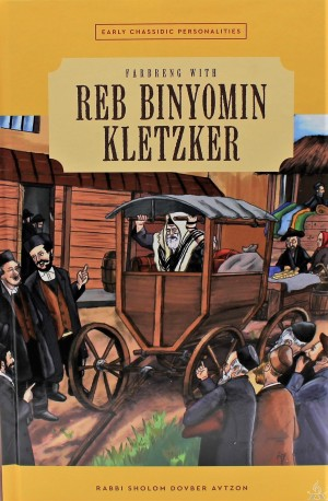 Reb Binyomin Kletzker