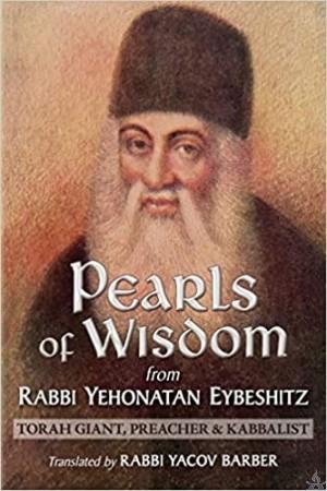 Pearls of Wisdom - Paperback