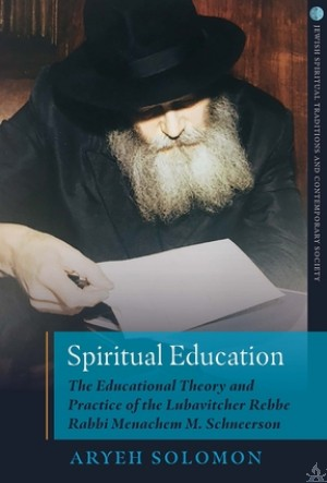 Spiritual Education
