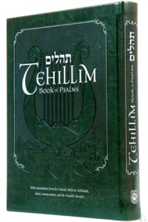 Tehillim - Book of Psalms