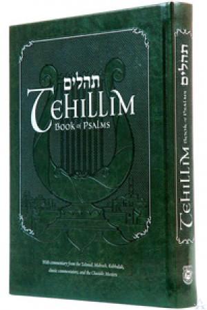 Tehillim - Book of Psalms