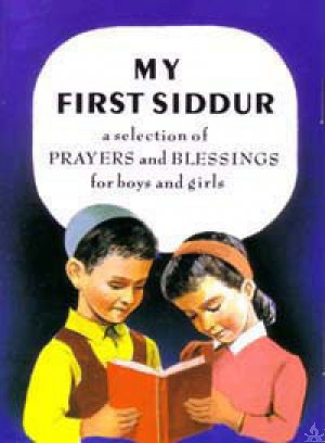 My First Siddur A Selection Of