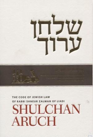 Shulchan Aruch English Vol 4