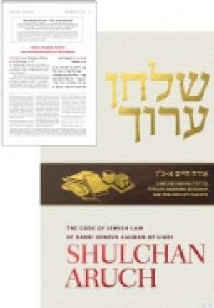 Shulchan Aruch (Weiss Edition) Vol. 5 - Hilchos Shabbos