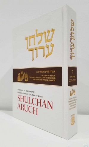 Shulchan Aruch English Vol 7