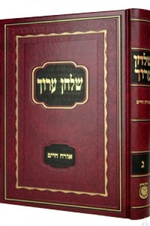 Shulchan Oruch Volume 3: Orach Chaim