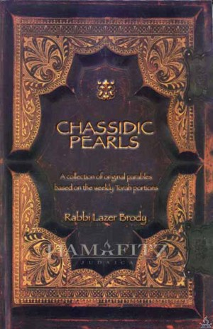 Chassidic Pearls (Paperback)