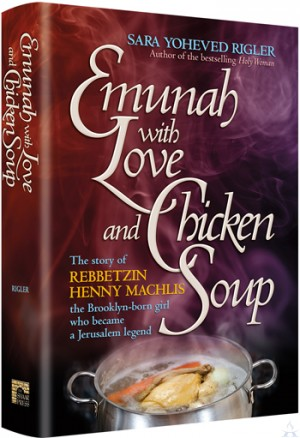 Emunah With Love and Chicken S