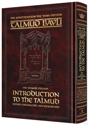 Introduction to the Talmud - Daf Yomi Size