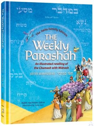 The Weekly Parashah Bamidbar