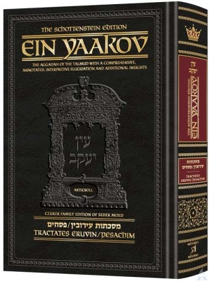 Schottenstein Edition Ein Yaakov: Eruvin and Pesachim