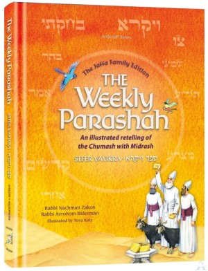 The Weekly Parashah Vayikra
