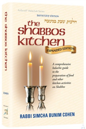 Shabbos Kitchen Expanded