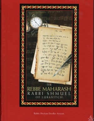 The Rebbe Maharash
