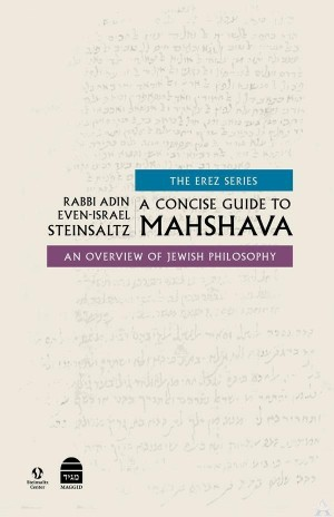 A Concise Guide to Mahshava - Steinzaltz