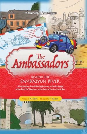 The Ambassadors-Beyond the Sambatyon River
