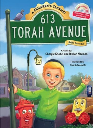 613 Torah Avenue Bereishis