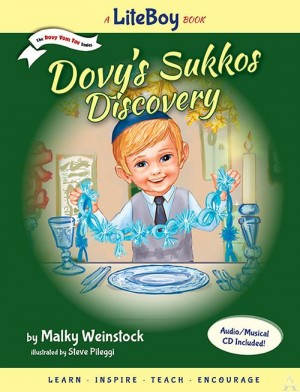 Dovy's Sukkos Discovery