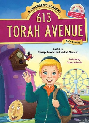613 Torah Avenue - Shemos With CD