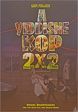 A Yiddishe Kop 2 x 2