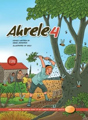 Ahrele #4 - Comic