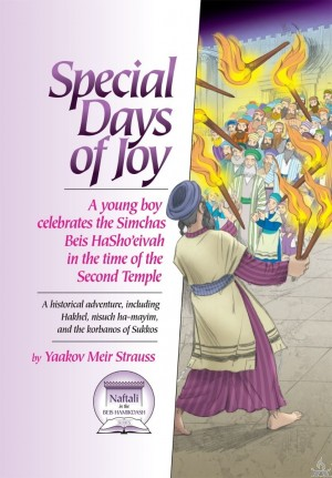 Special Days Of Joy