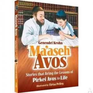 Maaseh Avos