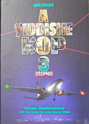 A Yiddishe Kop 3 - Stories / English
