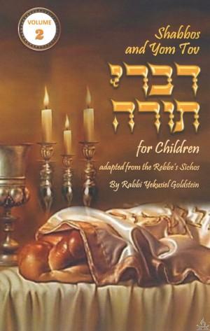 Shabbos & Yom Tov Divrei Torah - Volume 2
