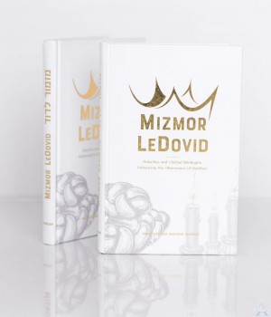 Mizmor LeDovid Hebrew/English