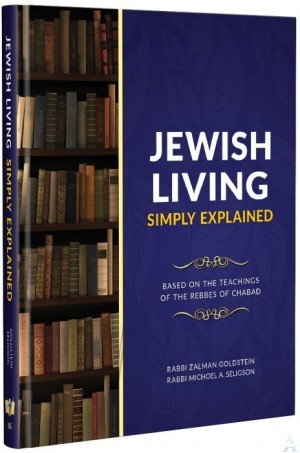 Jewish Living Simply Explained