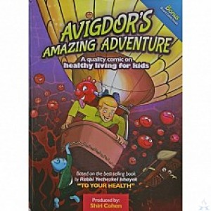 Avigdor's Amazing Adventure Comic Book