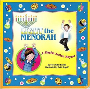 Light the Menorah - Boardbook